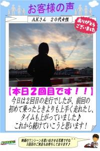kishimoto