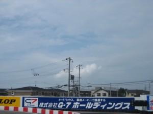 usijimaryou 008