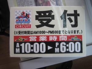 usijimaryou 022