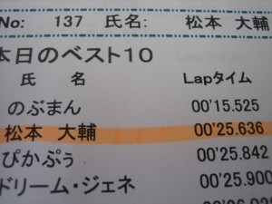 adatihijiri 002