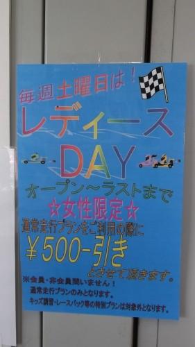 susai sizuya 002
