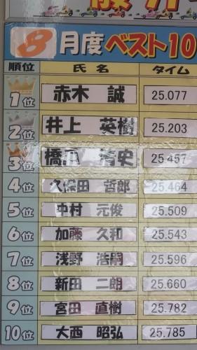 susai sizuya 013