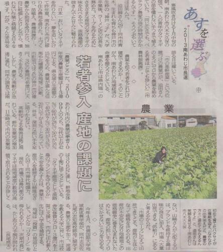 迫田 瞬さん(神戸新聞)
