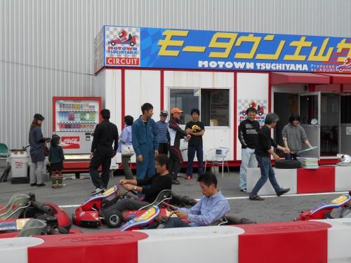 susai sizuya 2495