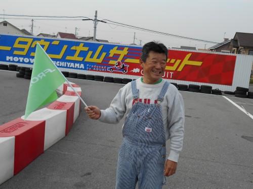 susai sizuya 2512