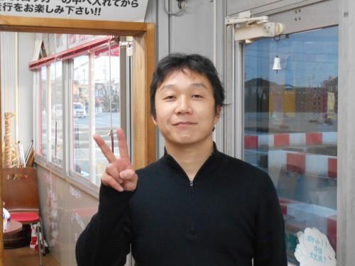 susai sizuya 3561