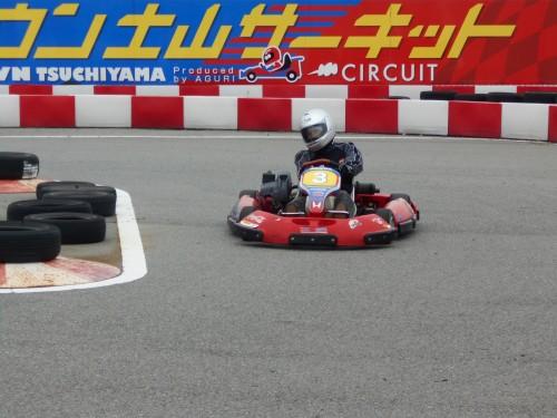 susai sizuya 4384